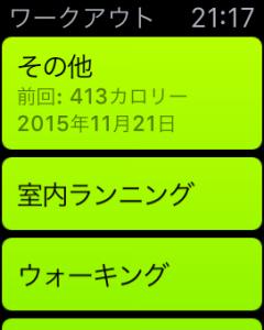 Evernote Camera Roll 20151203 211728 [4]